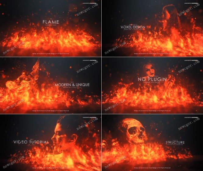 火焰特效AE模板.jpg