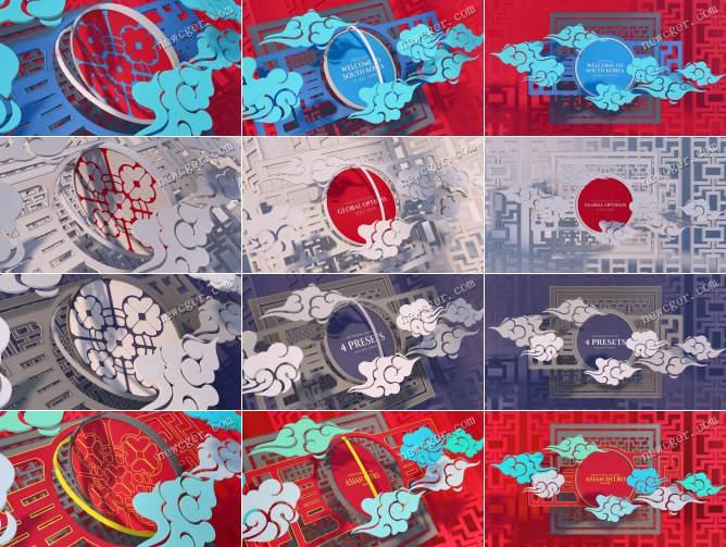 东方亚洲风情的祥云开场动画AE模板,含4款样式