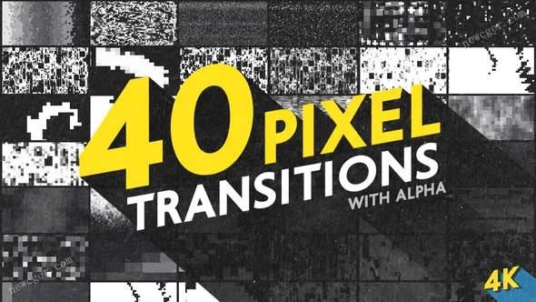40个怀旧独特的4K级像素转场切换特效视频素材