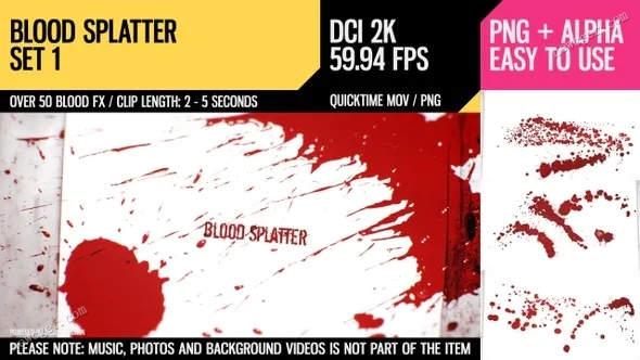 50个鲜血飞溅的特效视频素材