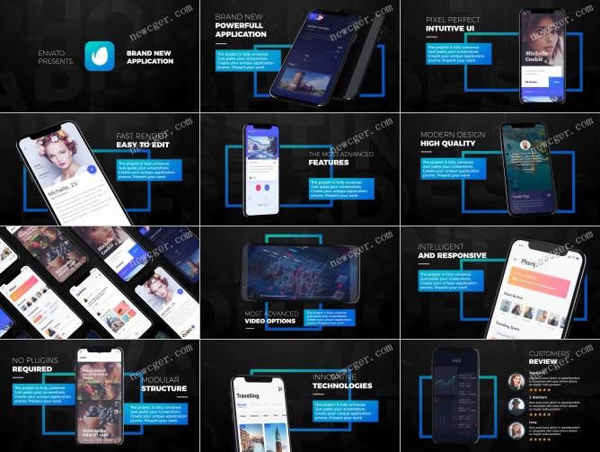 手机APP广告AE模板.jpg