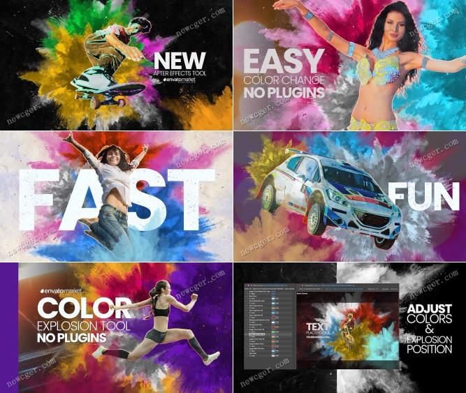 帅气的彩色粉末喷发特效制作工具AE模板
