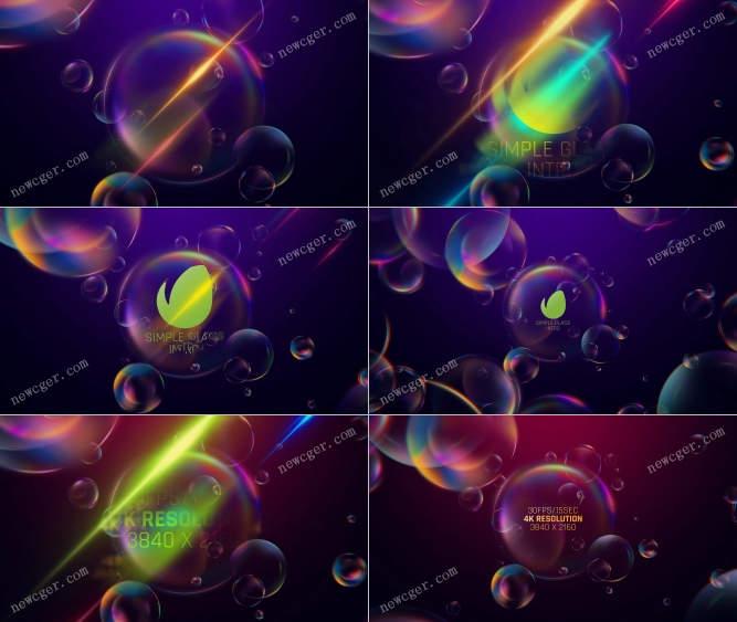玻璃气泡标志AE模板.jpg