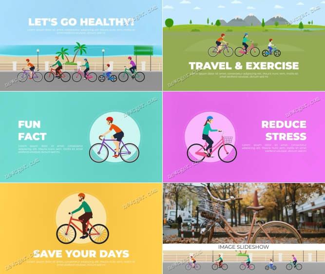 自行车推广AE模板.jpg