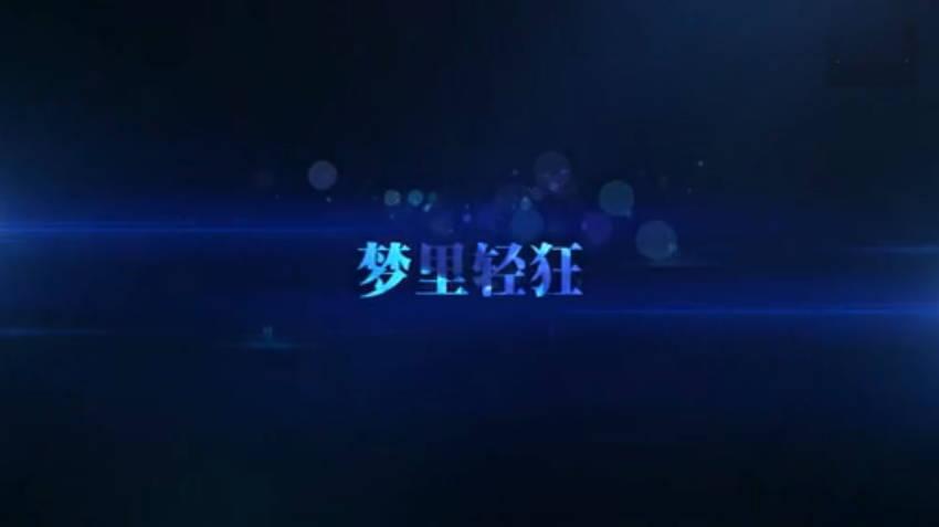 简单文字动画.jpg