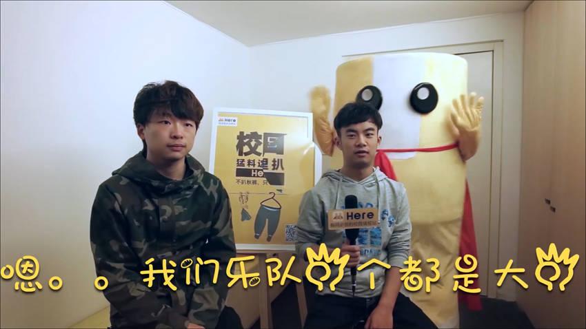 第九弹(摇滚采访合集) (1).jpg