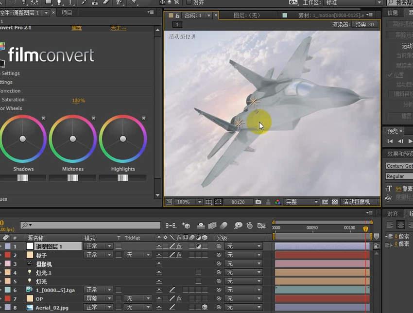 最新电影下载网站_【AE教程】如何做出科幻电影三维空间的效果_新CG儿 - 数字视觉 ...